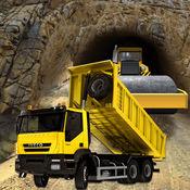 隧道施工模拟器