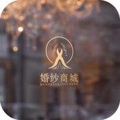 中国婚纱商城 1