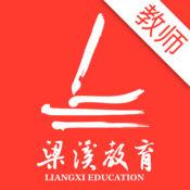 梁溪智慧教育 1