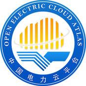 电力云平台 1.0.1