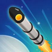 火箭模拟 1