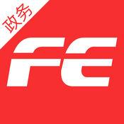 FE智慧政务云平台