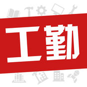 江苏工考 1.4.0