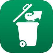 垃圾管家2.0