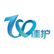 70佳护(医护端)...