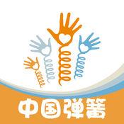 中国弹簧交易网 1