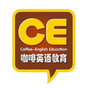 咖啡英语 1