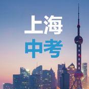 上海数学中考题库笔记 1