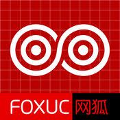 网狐工具 1.1