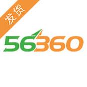 56360发货版