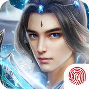 青云剑仙传 1.0.13