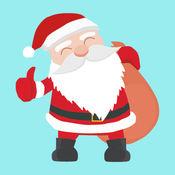 奔跑吧!圣诞老人