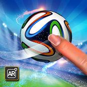 AR足球踢弗里克 1