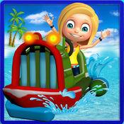 水上赛艇船谷 1