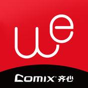 齐心We 3.6.0