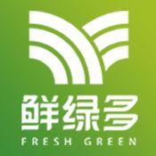 鲜绿多生活 1.0.0