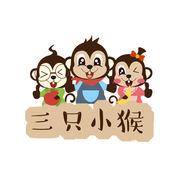 三只小猴 2.0.2