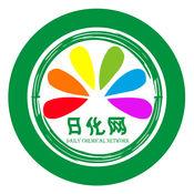 中国日化网平台