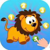 dot to dot : 好玩 的手机游戏 英文 1.0.0