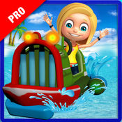 水上赛艇船谷 Pro 1