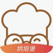 烘焙堡 1.0.1