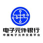 中国电子元件交易平台 1
