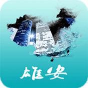 中国雄安 37106