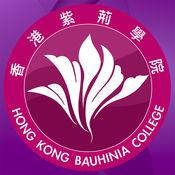 香港紫荆学院 1
