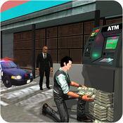 城市银行抢劫犯罪警察 1