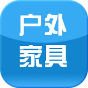 中国户外家具行业门户 1