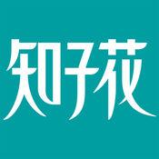 知子讲堂 1.0.0