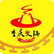 重庆火锅网