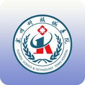 苏州科技城医院图书馆 1