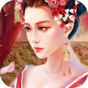 武媚娘传奇 1