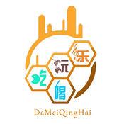 乐享海东4.1.0