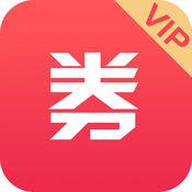 超级购物券VIP 1.0.0