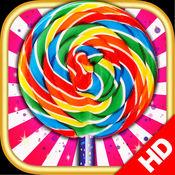 棒棒糖制作高清游戏 - 七合一蛋糕食物烹饪免费儿童游戏