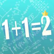 疯狂1+11
