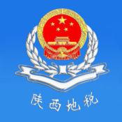 陕西地税 1