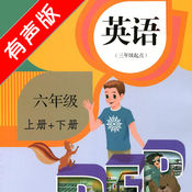 PEP人教版小学英语六年级上下册