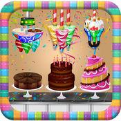 生日蛋糕厂 1