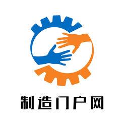 中国制造门户网