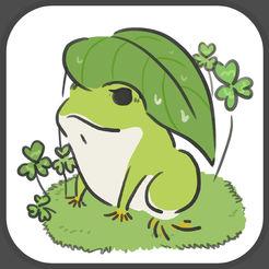 旅行青蛙.中文版