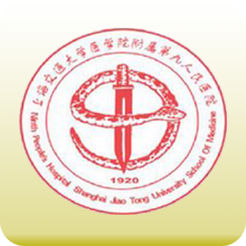 上海市第九人民...
