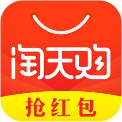 淘天购—网上购...