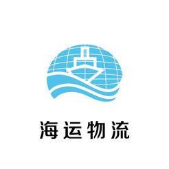 中国海运物流