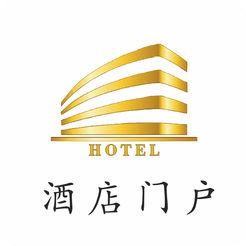 中国酒店门户