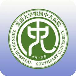 南京中大医院图书馆