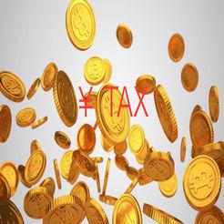 税込価格计算アプリ