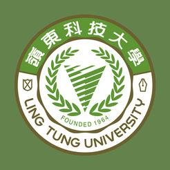 岭东科技大学